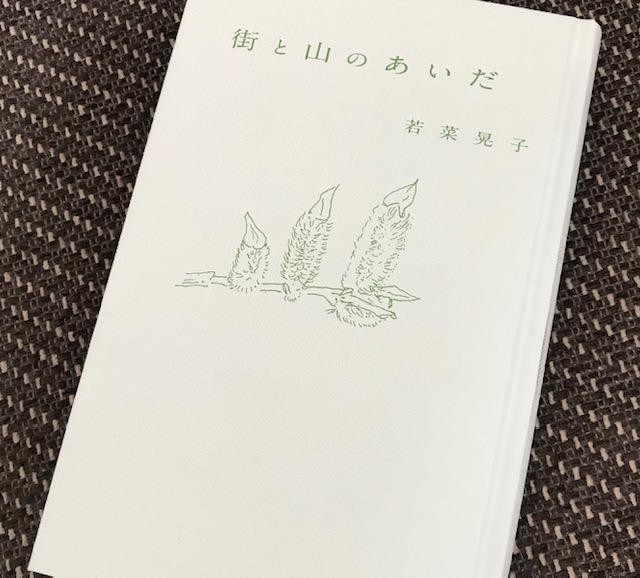 実行委員ブックリレー4